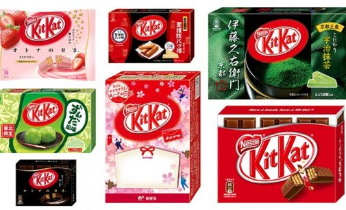 World's First Ever KitKat Boutique Opens