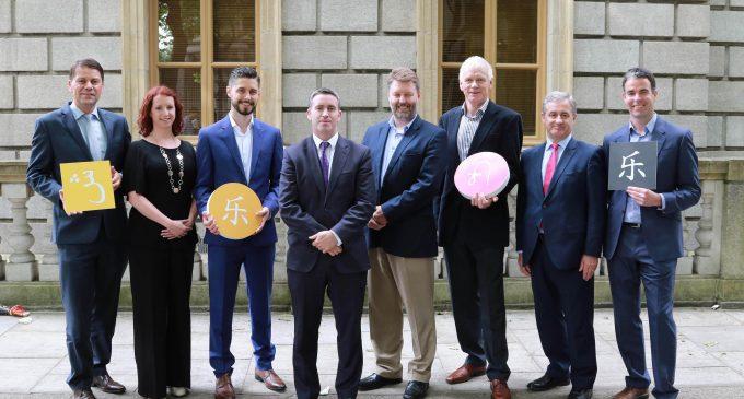 Irish software company Iconic raises €400K and announces 15 new jobs
